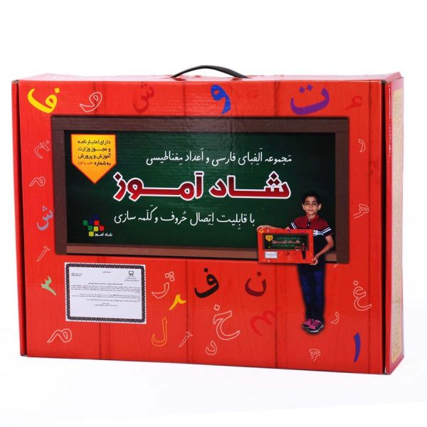 بسته معلم فارسی -01