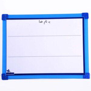 تابلو مگنت کوچک - بسته معلم فارسی