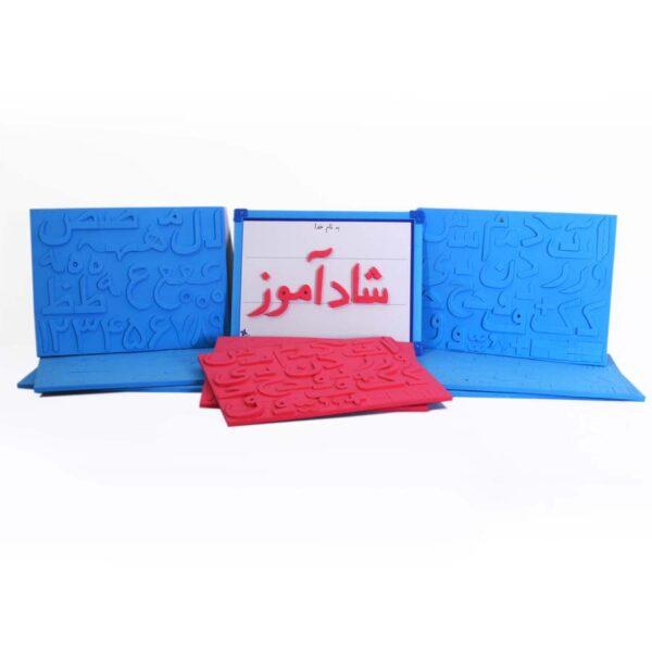 بسته معلم فارسی 05