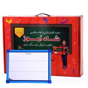 بسته معلم فارسی و تابلو