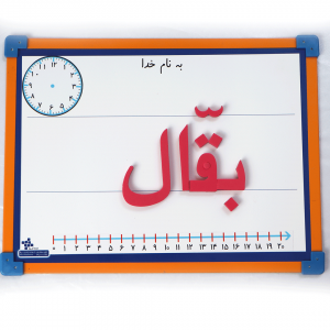 بسته دانش آموزی فارسی-ریاضی